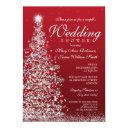 christmas couples shower red silver invitation