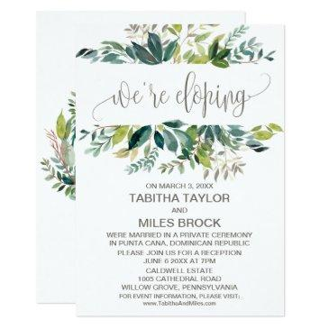 foliage we're eloping elopement reception invitations