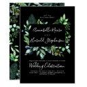 greenery | woodland | modern watercolor wedding invitations