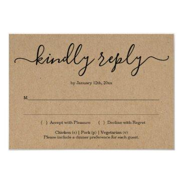 invitation reply  insert - rustic kraft