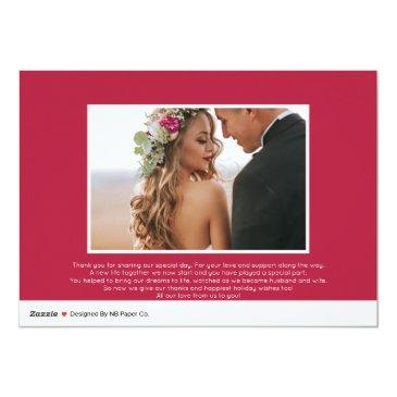 Small Married Christmas Newlywed Photo Invitation Back View
