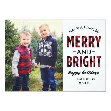 Small Merry And Bright | Holiday Photo Invitation Front View