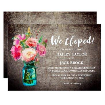 rustic mason jar with flowers elopement reception invitation