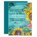 rustic sunflowers backyard vow renewal anniversary invitation