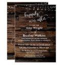 rustic wood light strings happily ever after invitation