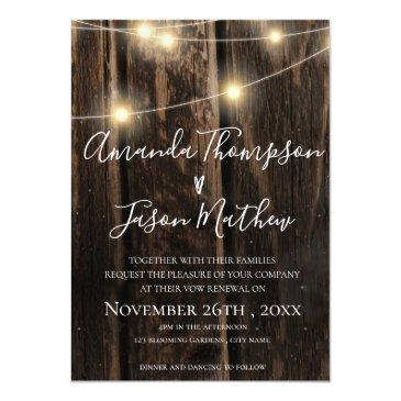 Small Rustic Wood With String Lights Vow Renewal Invitation Front View