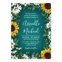 teal sunflower country rustic wedding invitationss