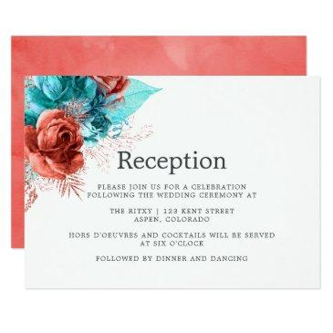 turquoise and coral watercolor wedding reception