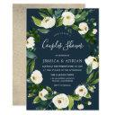 white floral wreath modern wedding shower invite