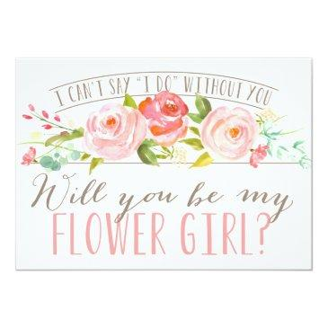 Small Will You Be My Flower Girl | Bridesmaid Invitationss Front View
